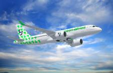 A220-300、ナイジェリア新興50機導入へ アフリカ最多