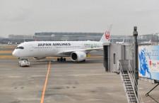 JAL、国内線旅客にPCR検査 マイル会員、2000円で