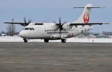 JAL、バス乗車券付き「道内ぐるっと割」 北海道内6路線、搭乗7日前まで予約可