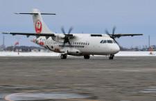 HAC、ATR42が丘珠到着 初の機材更新、4月就航