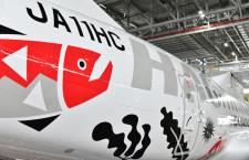 サケや利尻昆布で北海道を表現 写真特集・HAC ATR42-600初号機丘珠到着(後編)