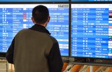 ウイルス影響、世界の航空会社293億ドル損失 IATA予測、リーマン以来の需要低下も