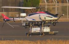 JAL、無人ヘリ遠隔操作で貨物輸送実験 五島の朝穫れ鮮魚、都内へ同日空輸