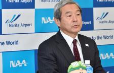 成田空港、2月の中国旅客66.5%減 田村社長「全方面に影響懸念」