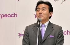 ピーチ、新CEOに森副社長 井上CEOはANA専務に