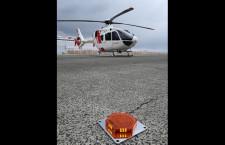 ヘリ離着陸場に簡易夜間照明 ヒラタ学園、災害・緊急搬送想定し共同開発