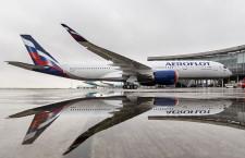 アエロフロート、A350初号機受領 関空線にも投入