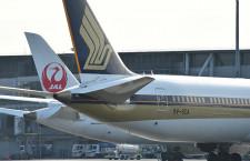 国交省航空局とシンガポール当局、整備品を相互承認 重複検査回避でコスト削減