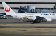 JAL、日本博の特別塗装機就航 国内線767後部にデカール