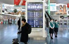 羽田空港、3月利用者64.7%減276万人 国際線は79.5%減34万人