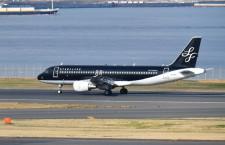 スターフライヤー、10月41%減便 羽田-福岡・北九州など3路線