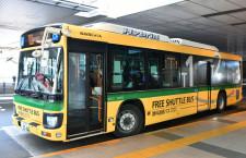 羽田空港、ターミナル無料連絡バスのデザイン刷新