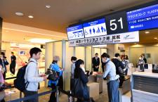 ANA、成田-ウラジオストク就航 初のロシア路線、新型コロナで乗客40人