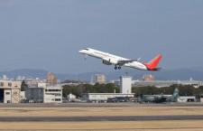 三菱スペースジェット、最新試験機が初飛行成功 設計変更反映の10号機、型式証明取得へ