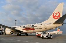 JTA、3月旅客数36.9%減 利用率53.1%