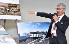 仙台空港、制限エリアに店舗集約 21年度刷新、非旅客の立入も