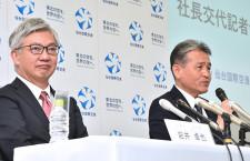 仙台国際空港、次期社長に鳥羽氏 岩井社長は非常勤取締役に