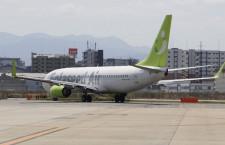 ソラシドエア、那覇-福岡は多客期限定運航