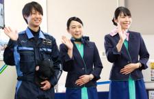 ORC、客室乗務員の制服8年ぶり刷新 五島列島や大村桜イメージ、整備士も