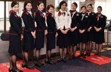 JAL、10代目CA制服ラスト 4月から新制服に