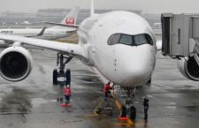 JAL、ライブ配信で入社式 赤坂社長「イベントリスクは必ず終わりある」