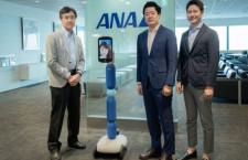 ANA、アバター事業会社「avatarin」設立