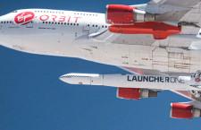 ヴァージン、大分空港を宇宙港に ジャンボで人工衛星打ち上げへ