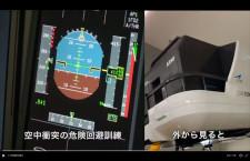 JAL、パイロットが動画で訓練紹介 Twitterで社員が現状報告