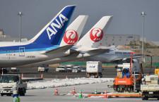 JALとANA、国内線の無料払戻延長 5月6日搭乗分まで