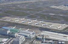 国際運輸労連とIATA、航空業界支援の充実要望 各国施策に危機感