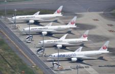 JALグループ、21年度採用中断 内定者は雇用へ、パイロットは継続