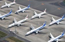 国交省、空港の着陸料と停留料45%減額 2月分まで