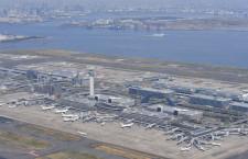 羽田空港、7月利用者78.0%減163万人 国内線72.4%減160万人