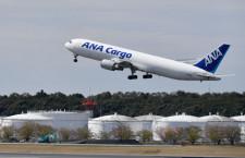 ANAカーゴとCBcloud、空陸一貫輸送の対象空港拡大 全国33空港