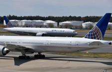 ユナイテッド航空、シカゴ-羽田など運休延長 12月も成田3路線継続