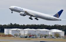 ユナイテッド航空、米財務省から50億ドル支援 給与などに活用