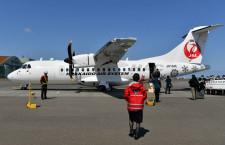 丘珠空港、PBB設置の検討設計業務入札 9月11日締切