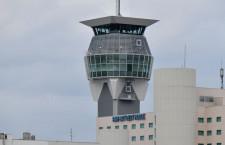 成田空港、新ランプタワー9月10日供用開始 旧管制塔から移転
