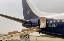 ボーイング、737BBJで医療用マスク空輸 発明家ケーメン氏と米医療機関へ