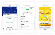JAL、スマートフォンアプリの国際線機能刷新 予約自動表示やリアルタイム通知