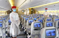 エミレーツ航空、客室乗務員が使い捨てガウン着用 新型コロナ対策強化