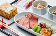 JAL、岐阜県最古の料亭とコラボ 国内線機内食で飛騨牛