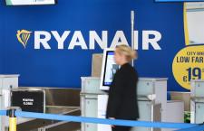 ライアンエア、250人解雇 ダブリンなど4拠点、乗務員3000人の削減も