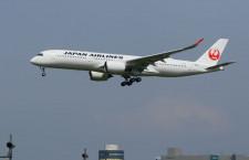 JAL、A350 6号機が成田到着 今年初受領、仏国籍で飛来