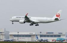 JALのA350 6号機が新規登録 国交省の航空機登録20年5月分