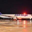 ANAカーゴ、楽天の沖縄向け航空輸送開始