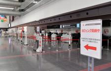 日本空港ビル4-6月期、最終赤字97億円 旅客数一時9割超減
