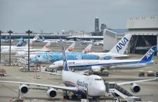 成田空港、5月総旅客98%減 過去最低8万人