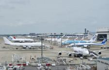 成田空港、「空の日イベント」中止 応援メッセージ募集
