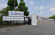 ジャムコ、20年3月期純利益68%減 品質問題で減益